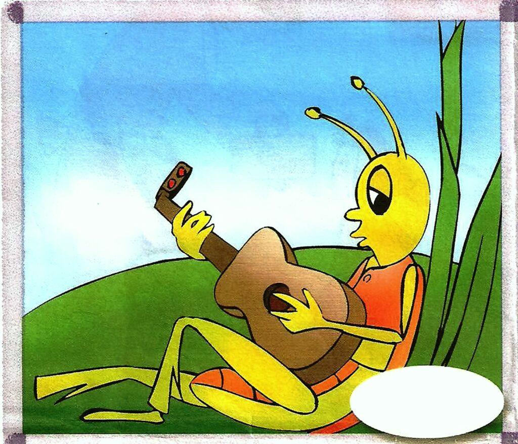 الصرار و النملة 6