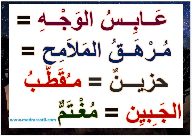 معلقات لغة عربية موقع مدرستي كوم عن الحزن