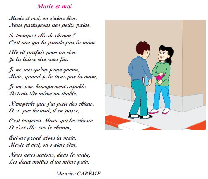 Photo of Poème Marie et moi livre de lecture 6 ème