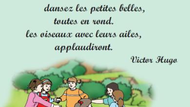 Photo of Poème jeux de plein air livre de 3 ème année