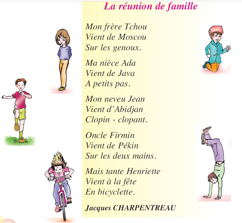 صورة Poème la réunion de famille livre de lecture 5 ème
