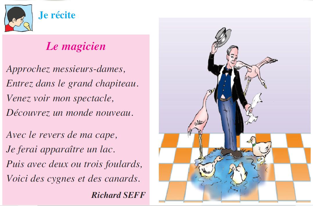 صورة Poème le magicien livre de lecture de 5 ème