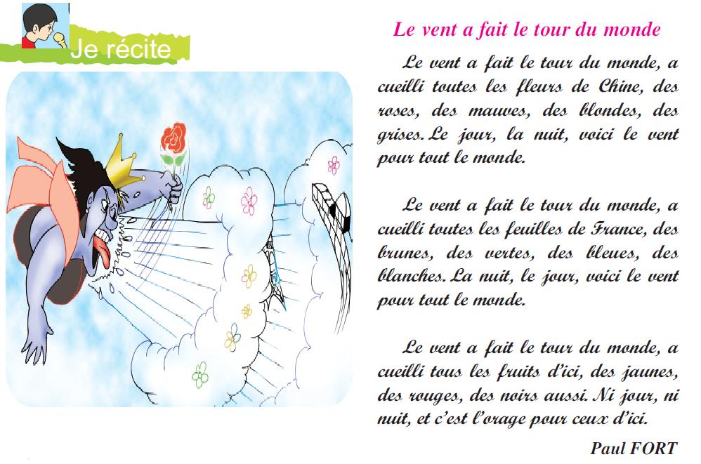 صورة Poème le vent a fait le tour du monde livre de lecture 6 ème