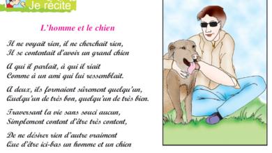 صورة Poème l'homme et le chien livre de lecture 6 ème