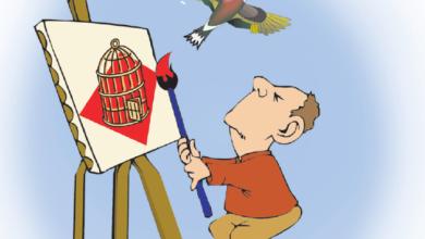 صورة Poème pour faire le portrait d'un oiseau livre de 6 ème
