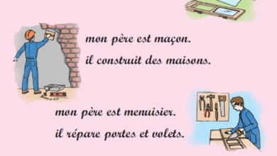 Photo of Poème que fait ton père livre de lecture 3 ème année