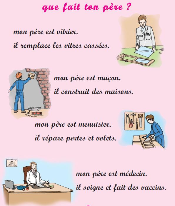 Poeme Que Fait Ton Pere Livre De Lecture 3 Eme Annee موقع