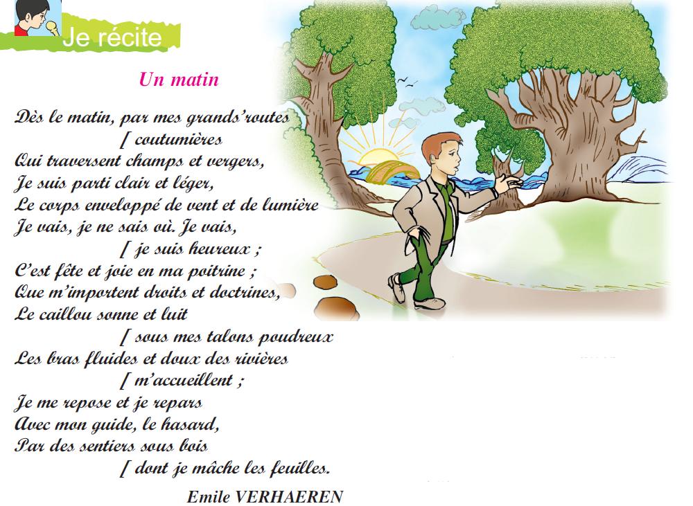 صورة Poème un matin livre de lecture 6 ème