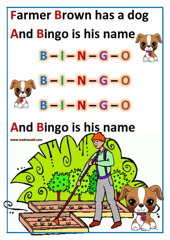 farmer brown has a dog 6 éme poem madrassatii com_001