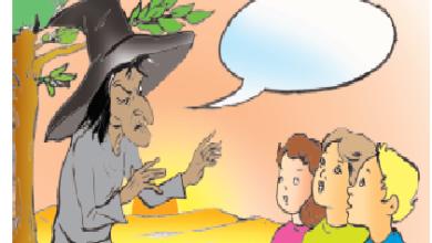 Photo of Poème conseils donnés par une sorcière  livre de 4 ème année
