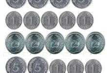 Photo of القطع النقدية : 1 و 2 و 5 و 10 مليم