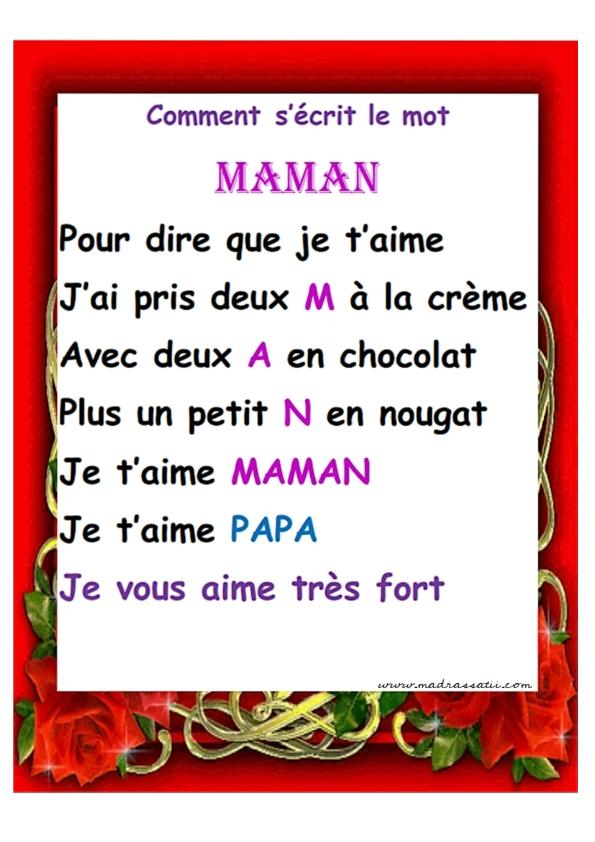 comment s'écrit le mot maman poème madrassatii com_001