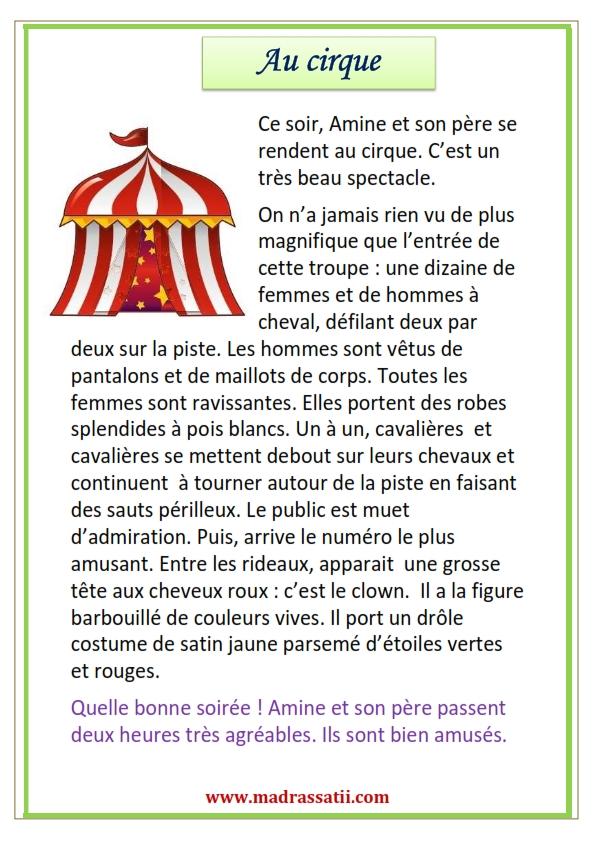 au cirque madrassatii com_001