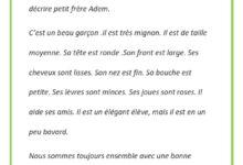 صورة texte : description de mon petit frère Adem