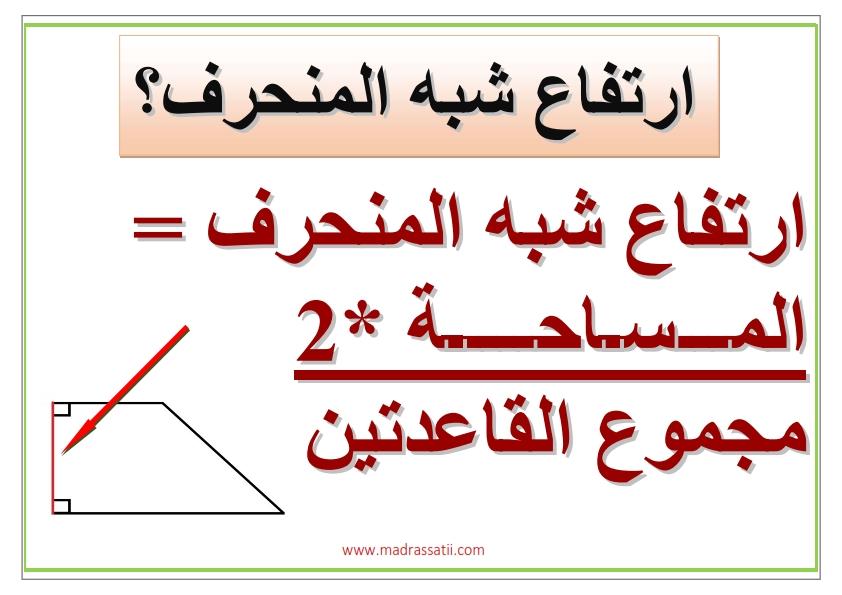 chibh mounheref madrassatii com_003