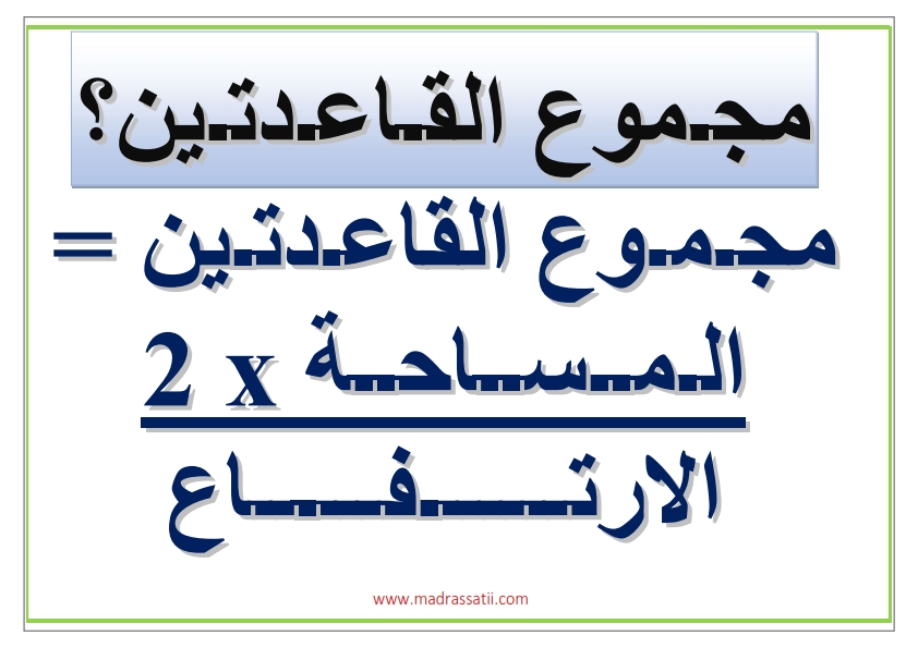 chibh mounheref madrassatii com_004