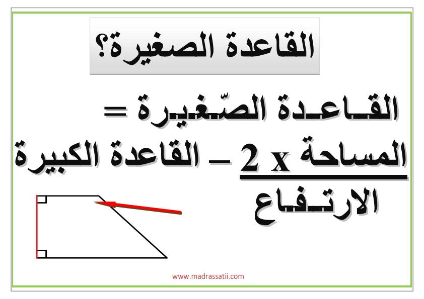 chibh mounheref madrassatii com_005