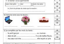 Photo of examen lecture 3 ème année 3 ème trimestre (1)
