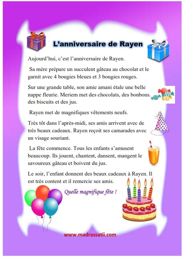 l'anniversaire de rayen madrassatii com_001