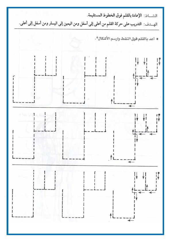 تحميل الكتابه على الصور بالعربي