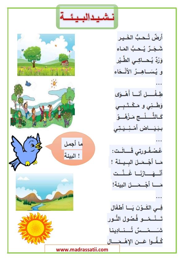 كتاب الصحة للجميع pdf