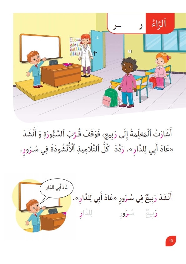 تحميل كتب مدرسية pdf