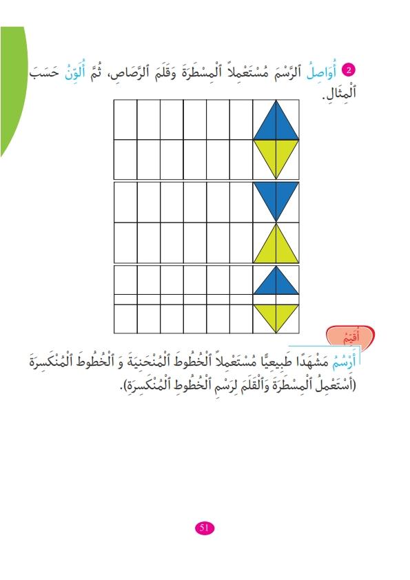 math-nouveau-2_052