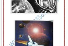 صورة غزو الفضاء على يد يوري غاغارين