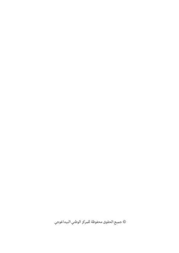 tamarine-nouveau-1er_003
