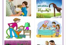Photo of بر الوالدين – طاعة الوالدين – حسن معاملة الوالدين