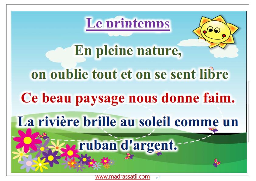 affichage-description-des-saisons-ete-hivers-automne-printemps-madrassatii-com_002