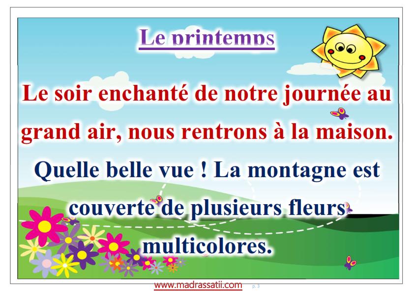 affichage-description-des-saisons-ete-hivers-automne-printemps-madrassatii-com_003