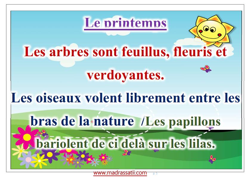 affichage-description-des-saisons-ete-hivers-automne-printemps-madrassatii-com_005