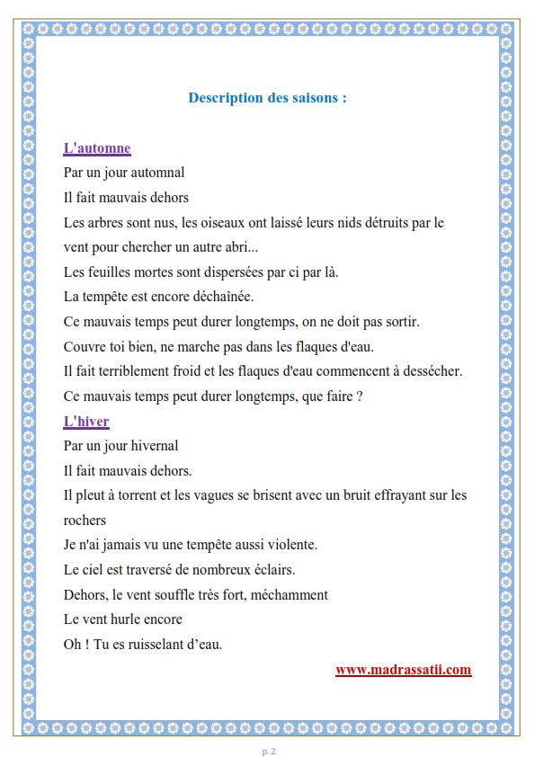 descriptions-des-saisons-ete-hivers-automne-et-printemps-madrassatii-com_002