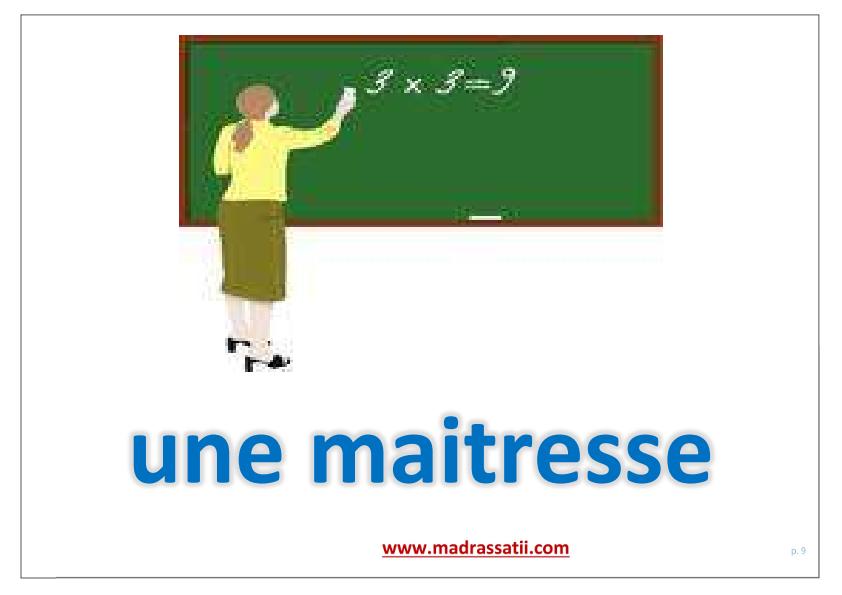 fournitures-scolaire-madrassatii-com_009