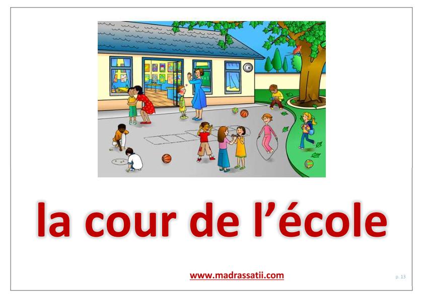 fournitures-scolaire-madrassatii-com_013