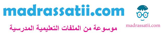 madrassatii.com