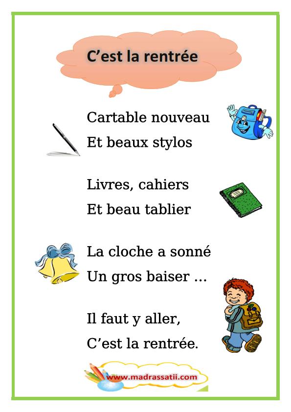 poeme-chanson-cest-la-rentree-madrassatii-com_001