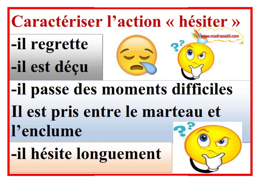 affichage-simpatienter-pleurer-hesiter-vocabulaire-madrassatii-com_003