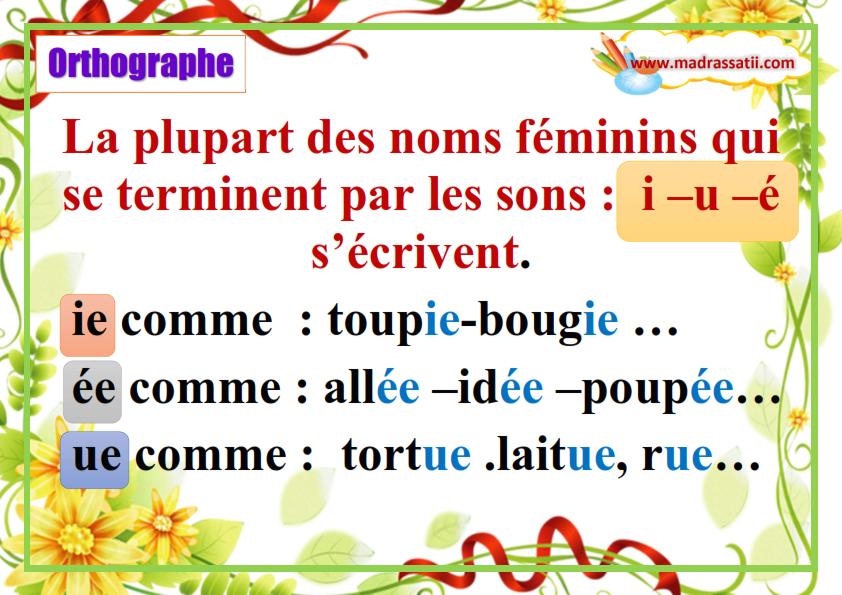 grammaire-orthographe-conjugaison-madrassatii-com_005