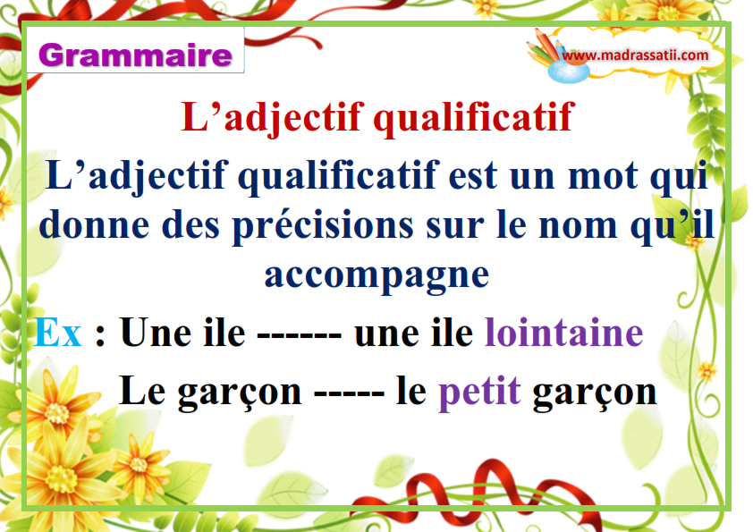grammaire-orthographe-conjugaison-madrassatii-com_006