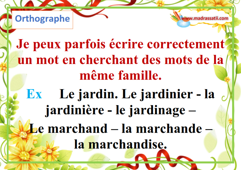 grammaire-orthographe-conjugaison-madrassatii-com_007