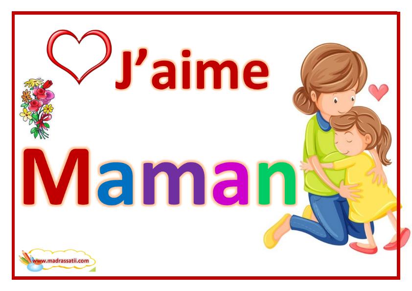 jaime-mon-pays-madrassatii-com_001