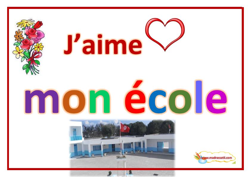 jaime-mon-pays-madrassatii-com_003