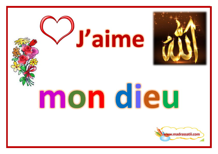 jaime-mon-pays-madrassatii-com_005
