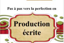 Photo of cahier pas à pas vers la perfection de la production écrite