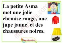 Photo of l'histoire de Asma , 3 éme année