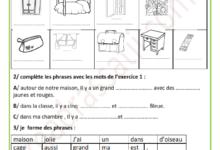 صورة examen de production écrite 1 er semestre 3 éme année