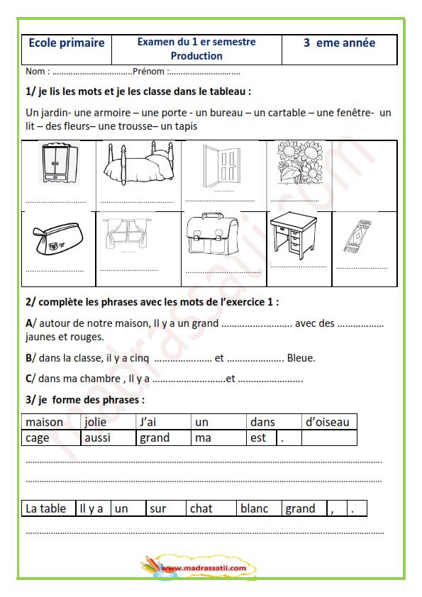 examen-production-1-er-semestre-3-eme-annee-madrassatii-com_001