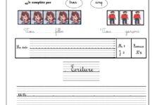 Photo of Exercices de cahier de classe 3 éme année français